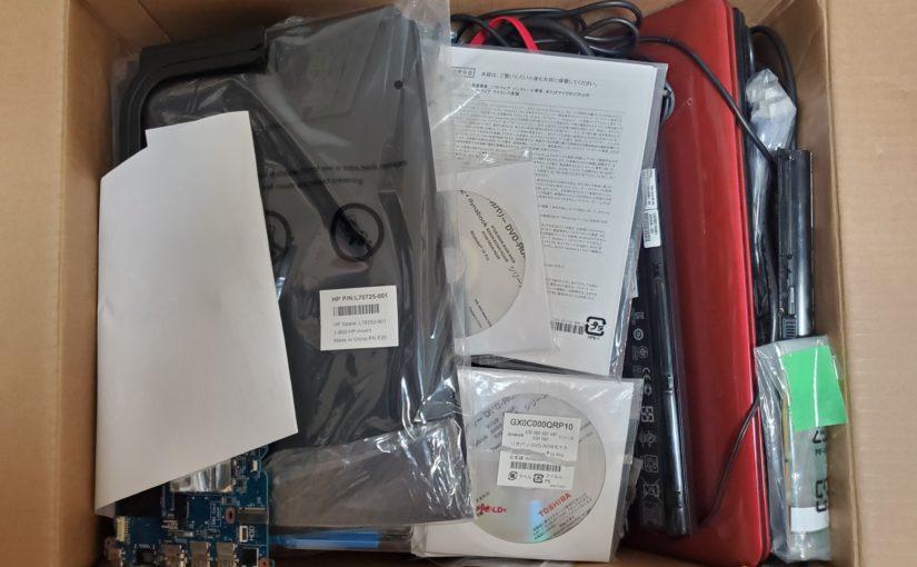 6,666円のジャンクノートPC詰め合わせを買ったら、内容盛り沢山すぎた話。